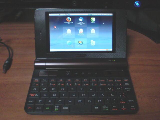 シャープ NetWalker(PC-Z1-B)