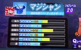 nazo_4545.jpg