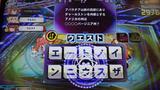 nazo_4601.jpg