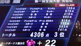 nazo_4608.jpg