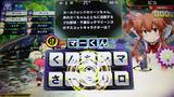 nazo_4682.jpg