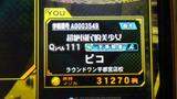 nazo_4759.jpg