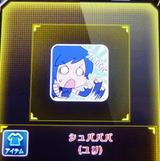 nazo_4827.jpg