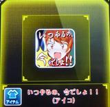 nazo_4876.jpg
