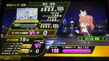 nazo_4885.jpg