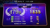 nazo_4897.jpg
