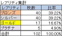 nazo_4941.jpg