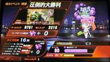 nazo_4945.jpg